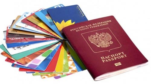 pasport-zakanchivaetcja