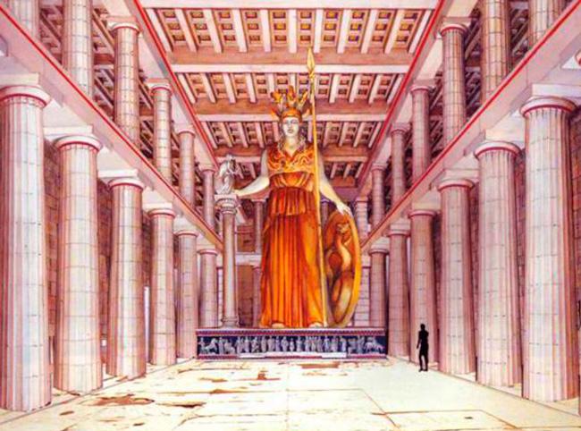 akropol-afin
