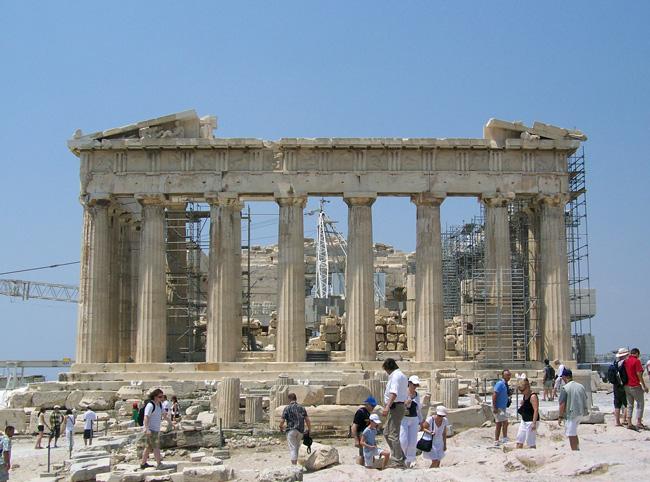 akropol-parfinon
