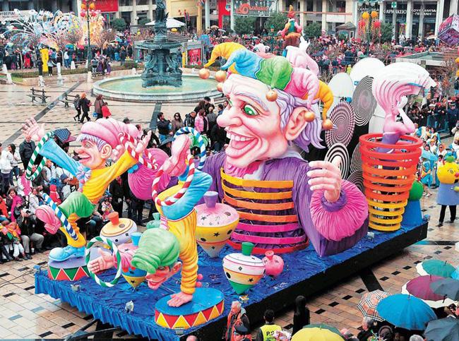 karnaval-patrah