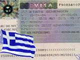 viza-greec