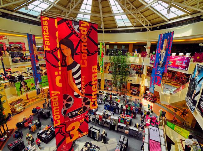Торговый центр Потонга