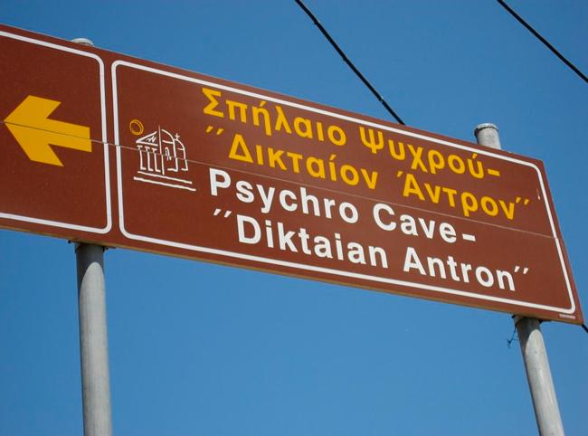 Указатель в сторону пещеры