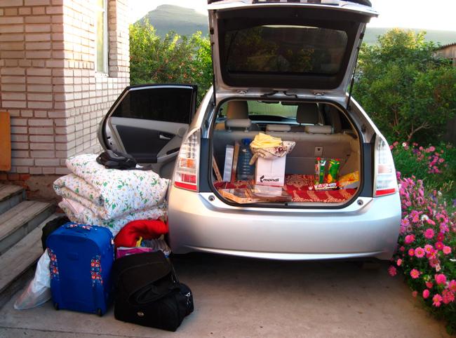 Подготовка к отъезду